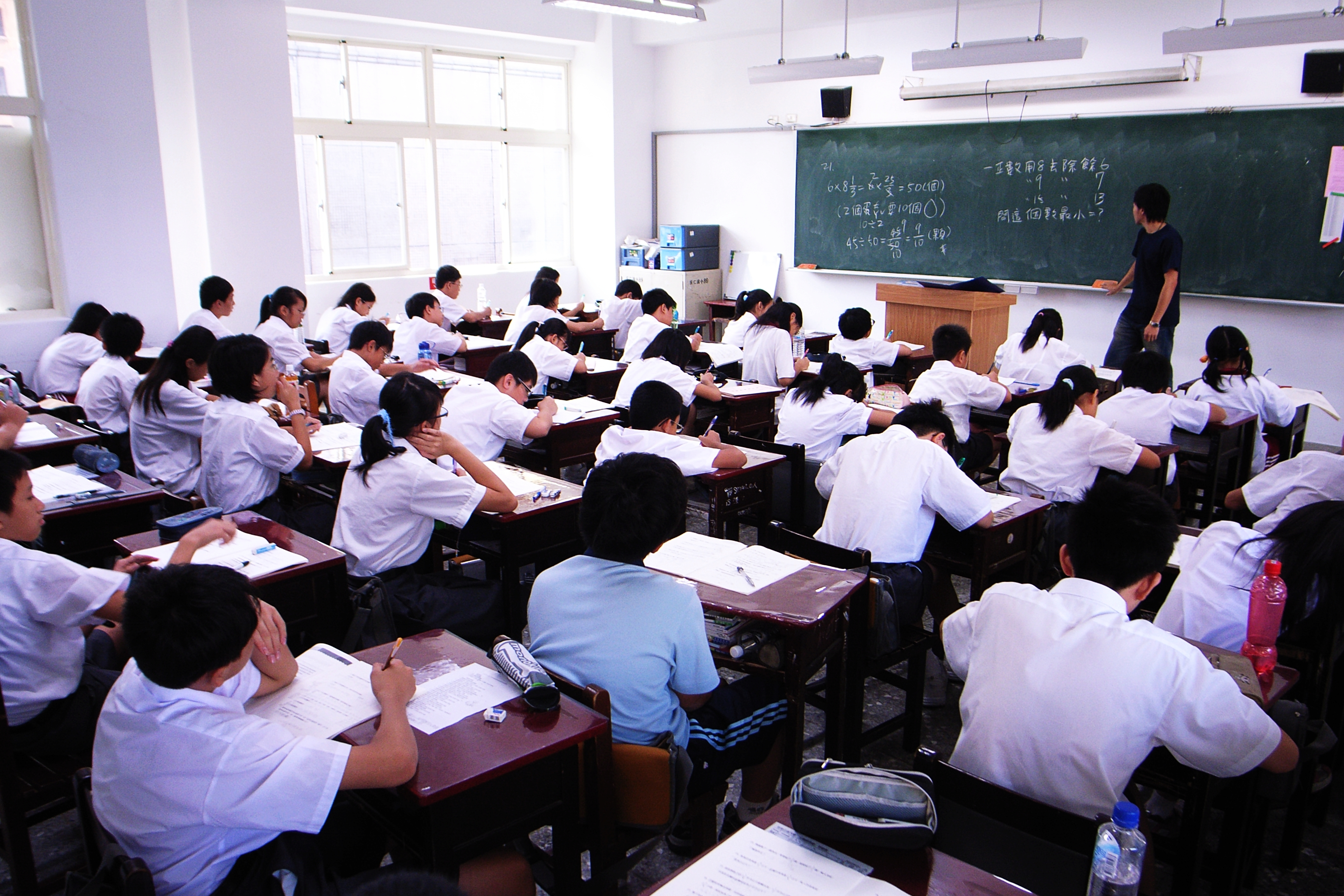 erkek_sinif_okul